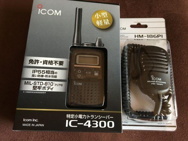 iCOM IC-4300開封