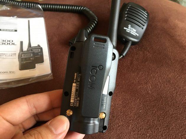 iCOM IC-4300本体のクリップ