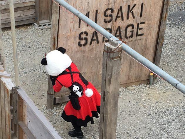 2019-01-27 みさきサバゲで出会ったパンダさん