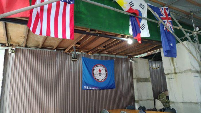 みさきサバゲ G&Gの旗