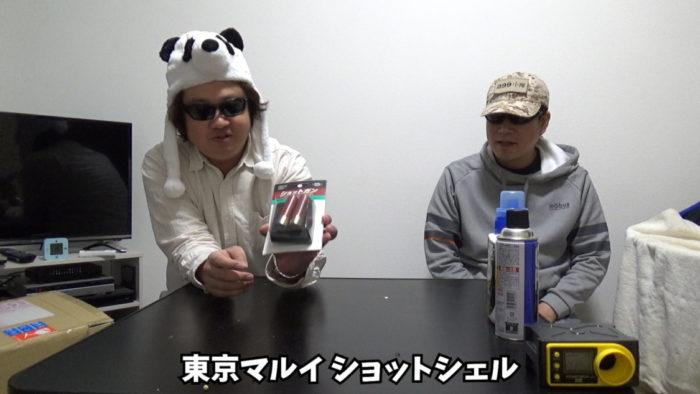 2020年ファースト福袋2nd 5万円 ショットシェル