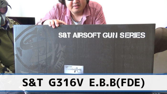 ガンモール大阪3万福袋 G316V