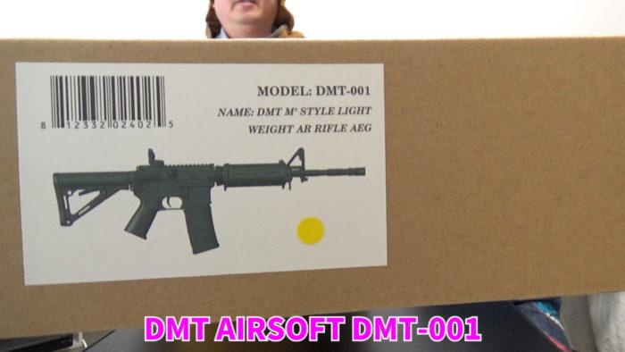 AIRSOFT97 2020新春3万円福袋 DMT-001