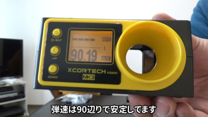 AIRSOFT97 2020新春3万円福袋 弾速