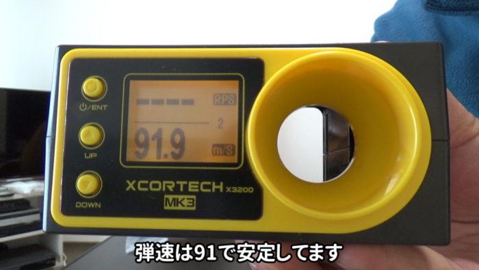 AIRSOFT97 2020新春3万円福袋 DMT-002弾速
